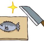 魚の冷凍保存期間、いつまで美味しく食べることができるの?