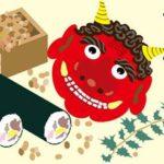 節分で食べる恵方巻き、名前の由来と食べ方、恵方巻きを徹底解明