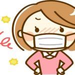 花粉症対策にはマスクが一番!毎日気分よく使える、おすすめはこれ!
