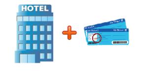 ホテル&チケット