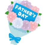 父の日に贈りたいメッセージカード☆文例と、直前で慌てない対処法