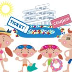 よみうりランドプールWAIの料金をチェック!割引チケットや前売り券、クーポンの入手方法は?