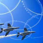 ブルーインパルスのアクロバット飛行が見られる基地、航空祭・イベント