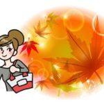 秋の京都、嵐山の紅葉おすすめスポット、夜のライトアップも必見!