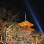 秋の京都、清水寺の紅葉見頃はいつ?ライトアップも楽しむには?