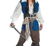 男性用ハロウィンのオススメ仮装!通販で買える海賊・パイレーツ衣装