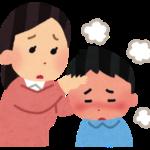 子供のインフルエンザに特徴的な症状や発熱の変化は?