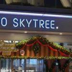 クリスマスイルミネーション2016!東京スカイツリーの混雑状況は?