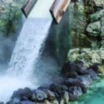 オススメ日帰り温泉まとめ【関東】貸切・個室・露天風呂のある温泉