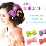 卒業式の袴姿に合う可愛い髪型☆ダウン・サイド・アップ・ショートヘアも