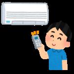 エアコンの節電方法☆お掃除で電気代どれだけ変わる?