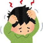 頭皮のニキビ痛い時どうする?早く治す方法紹介