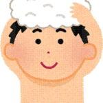 頭皮の脂を抑える方法☆おすすめシャンプーと洗い方