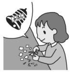 ベルマークで交換できる商品は何があるの?交換方法は?何点必要なの?