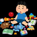 おすすめ知育玩具レンタル!すぐ飽きる物を溢れさせたくないを解決
