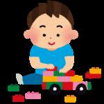 小学生低学年におすすめ知育玩具、プレゼントにも最適!男子向け、女子向けを紹介