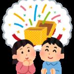 小学校高学年におすすめの知育玩具、誕生日やクリスマスプレゼントに人気