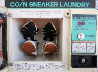 ブーツの臭いを簡単に消す方法!臭いの原因から対策、もう座敷は怖くない2