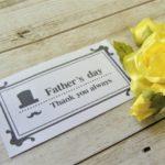父の日に英語で感謝のメッセージカードを贈ろう!すぐに使えるメッセージ集